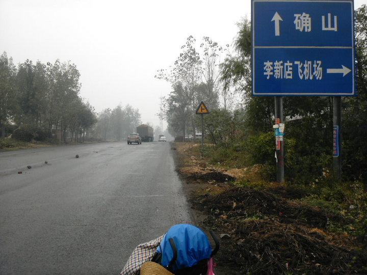 东广州徒步山西五台山朝拜感悟 第59天 行程141
